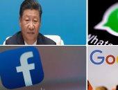 """الصين تظهر """"العين الحمرا"""" لـ""""السوشيال ميديا"""".. الحكومة تحذف سكايب وفيس بوك وتويتر من متاجر آبل.. وتؤكد: الإنترنت مجال للسيطرة على الرأى العام ونشر مشاعر معادية.. ومايكروسوفت: نحاول إعادة طرح البرامج مجدداً"""