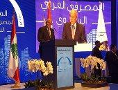 أحمد أبو الغيط: تريليون دولار تكلفة إعادة إعمار الدول العربية