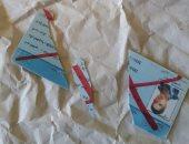 """صور..عضو بـ""""الحركة الوطنية"""" بالشرقية يمزق كارنيه العضوية ويستقيل من الحزب"""