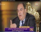 نائب رئيس البنك الدولى: 14% فقط من الدول العربية لديها حساب مالى