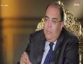 نائب رئيس البنك الدولى يشيد بمشروعات الطاقة الشمسية بمصر ومكافحة فيروس C