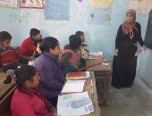 قرار جمهورى بالموافقة على قرض قيمته 18 مليار ين يابانى لدعم التعليم بمصر