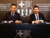 تفاصيل عرض ريال مدريد المجنون لضم ميسى فى 2013