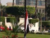 صور.. جامعة القاهرة تنكس الأعلام حدادآ على أرواح ضحايا مسجد الروضة