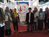 التعليم: 45 طالبا شاركوا بمعرض الابتكار الدولى الرابع بأرض المعارض