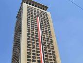 موقع إسرائيلى: مصر رفضت المشاركة فى مؤتمر علمى تستضيفه إسرائيل