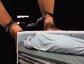 تجديد حبس عامل ذبح زوجته بسبب خلافات بينهما بمدينة 6 أكتوبر 45 يوماً