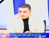 """فيديو.. عبده زكى لـ""""النيل للأخبار"""": الرئيس سيصارح المصريين كعادته غدا"""