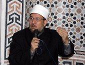 طريقة الحصول على شهادة أزهرية من المسجد الأقرب لمسكنك × 10 معلومات