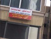 إنسانية طبيب.. دكتور يخصص عيادته لغير القادرين لعلاجهم بالمجان