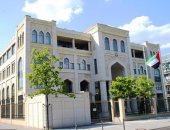 السفير الجديد لدولة الإمارات ومندوبها الدائم لدى الجامعة العربية يصل اليوم القاهرة