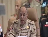 وفد مصر بالرياض: دحر الإرهاب يتطلب نشر التسامح والتعايش وليس مواجهات أمنية فقط