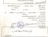 هيئة الغذاء والتغذية بالكويت تكذب مزاعم الإخوان.. وتؤكد: البصل المصرى سليم