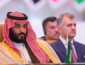 السعودية والولايات المتحدة يوقعان مذكرة تفاهم فى مجال الأمن السيبرانى والبرمجة