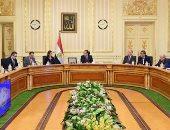 الحكومة تستعرض مؤشرات أداء الاقتصاد المصرى وتحسنه الملحوظ بالفترة الراهنة