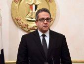 وزير الآثار يستقبل رئيس مؤسسة الجايكا بمقر المتحف المصرى