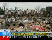 صور.. قتلى وجرحى فى انفجار مصنع بشرق الصين وانهيار عدد من المبانى