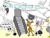 """الخطوط القطرية : """"خلاص بقيت زريبة"""" فى كاريكاتير مصطفى سعيد"""