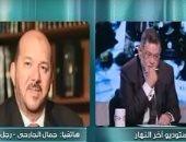 فيديو.. جمال الجارحى: أنا أكبر من الرد على كلام الخرباوى والتفاهات التى أطلقها