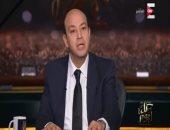 فيديو.. عمرو أديب يهاجم عباس شومان لرفضه تكفير الإرهابيين: مش حاسس بالمصيبة
