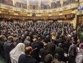 صور.. أعضاء مجلس النواب يقفون حدادا على روح محمد العصار ويقرأون له الفاتحة