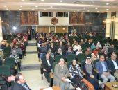 تنظيم المؤتمر السنوى لليوم العالمى لمرضى السكر بديوان عام محافظة الغربية