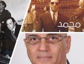 """فى الحلقة الثانية من المذكرات الشخصية لـ محمد سلماوى """"يوما أو بعض اليوم"""".. الكاتب يكشف لغز صورته وسط المظاهرات.. ووزير الخارجية قال لأسرته """"التهمة لبساه 100%"""".. وما هى حكاية البغبغان داخل السجن"""
