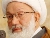نشطاء: تدهور حالة الشيعى البحرينى آية الله عيسى قاسم