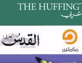 6 أذرع إعلامية متطرفة بخلاف الجزيرة تروج لسياسة قطر الخارجية.. تعرف عليها