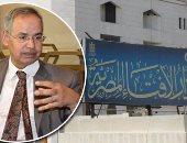 """عضو بـ""""البحوث الإسلامية"""" يحمل تيارات الإسلام السياسى مسئولية انتشار الإسلاموفوبيا"""