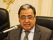 """""""الصحة"""" تطلق مبادرة شباب مصر للتوعية بمخاطر الزيادة السكانية"""