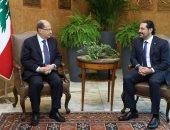"""مشاورات بين سعد الحريرى وميشال عون بـ""""بعبدا"""" بشأن تشكيل الحكومة الجديدة"""