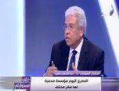 """الليلة.. عبد المنعم سعيد يحلل أحداث المنطقة بـ""""على مسئوليتى"""" مع أحمد موسى"""
