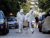 صور.. شرطة اليونان تعثر على متفجرات وتحتجز 9 على علاقة بجماعة تركية محظورة