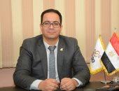 وزيرة التخطيط تُعين جميل عبد الواحد مستشارًا للشئون الاقتصادية