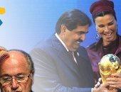 """""""كأس العالم للعار"""" فى الأمم المتحدة.. تقرير لمنظمات حقوقية يرصد جرائم قطر ضد حقوق الإنسان.. لجنة الإنصاف الدولية تتقدم بشكوى ضد الدوحة لجرائمها بحق العمالة.. احتمالات متزايدة بسحب البطولة"""