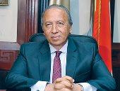 ارتفاع محفظة ودائع بنك الاستثمار العربى لـ32 مليار جنيه