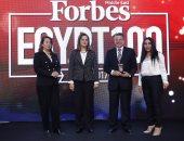 فوربس الشرق الأوسط: البنك التجارى الدولى يتصدر قائمة أقوى 50 شركة بالبورصة