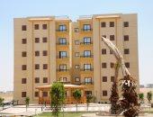 الحكومة: إنشاء 2000 وحدة سكنية بالبحر الأحمر ومدينة للحرفيين بـ500 مليون جنيه