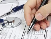 """""""المصرى للتأمين"""" يوصى بالحفاظ على شركات التأمين الصحى فى القانون الجديد"""