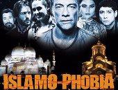 """صناع الفيلم العالمى """"Islamophobia"""" يسعون لتصوير مشهدين منه فى مصر"""