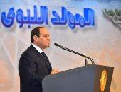 السيسي يؤكد لأبو مازن حرص مصر الدائم على التوصل لحل يضمن حق الفلسطينيين