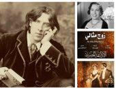 """فى ذكرى رحيل Oscar Wilde.. استمع لمسرحية """"زوج مثالى"""" لأمينة رزق"""
