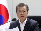 رئيس كوريا الجنوبية يطالب مواطنيه بدعم حملة مكافحة كورونا ويعبر عن شعوره بالأسف