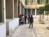 """"""" التعليم  """" تبدأ الاستعداد لانتخابات اتحاد طلاب مدارس مصر"""