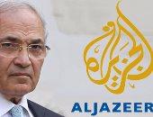 الجالية المصرية بفرنسا ترفض لقاء أحمد شفيق: بأمارة إيه نقابل واحد جاى بباراشوت؟