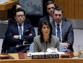 أمريكا: حان الوقت ليتحرك مجلس الأمن ضد إيران بعد دعمها للحوثيين باليمن