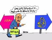 """أحمد شفيق فى كاركاتير ساخر.."""" أنا أسرع مرشح رئاسى يعلن ترشحه ويسقط فى نفس اليوم"""""""