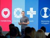 أستراليا تبدأ تحقيقا حول فيسبوك يتعلق بالخصوصية