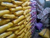 ضبط 2 طن أرز ودقيق مجهولى المصدر فى حملة تموينية بالمنوفية